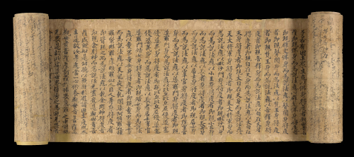 Chinese Lotus Sutra scroll with Tibetan divination texts on the back (Shelfmark: Or.8210/S.155). Digitised as part of the Lotus Sutra Manuscripts Digitisation Project. © The British Library