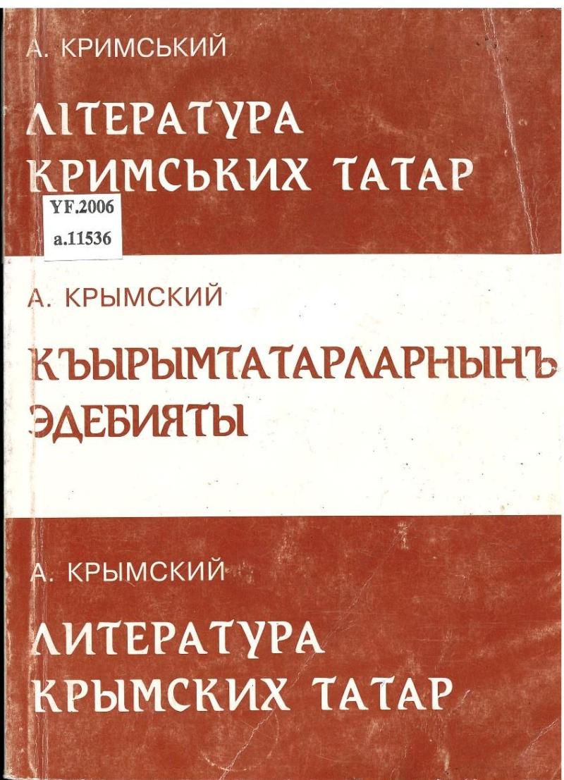 Literatura krymsʹkykh tatar cover