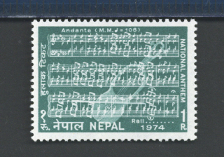 stamp depicting music overlaying a Nepalese instrument