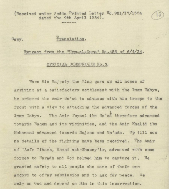 Translation of extract from newspaper Um al-Qura April 1934