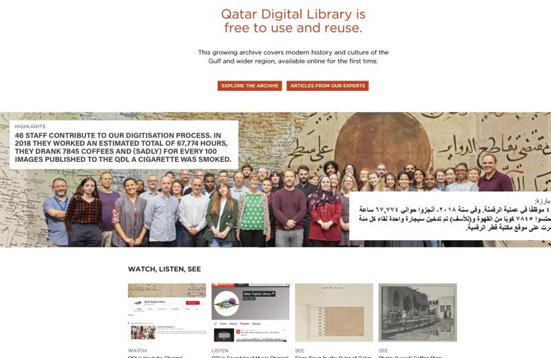 7 QDL Homepage