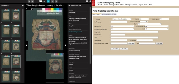 On the left a digitised manuscript visible on the EAP website, on the right the catalogue entry.