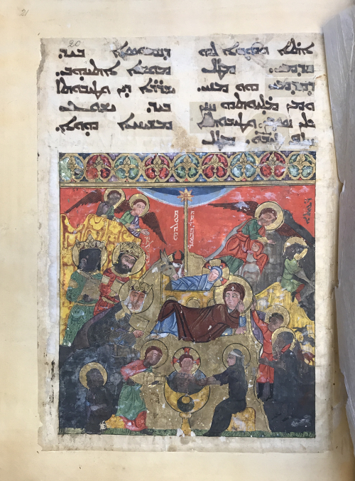 The Nativity scene from Add MS 7170.