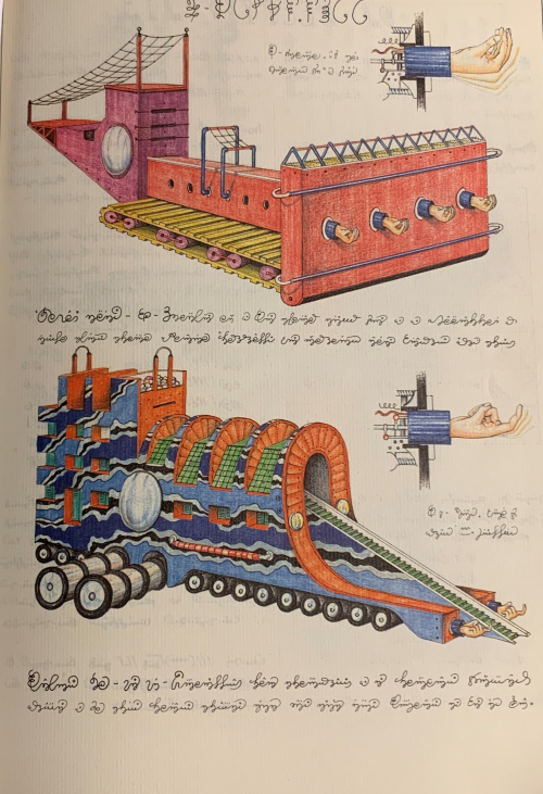 Images of fantastical machines with human hands from Codex Seraphinianus