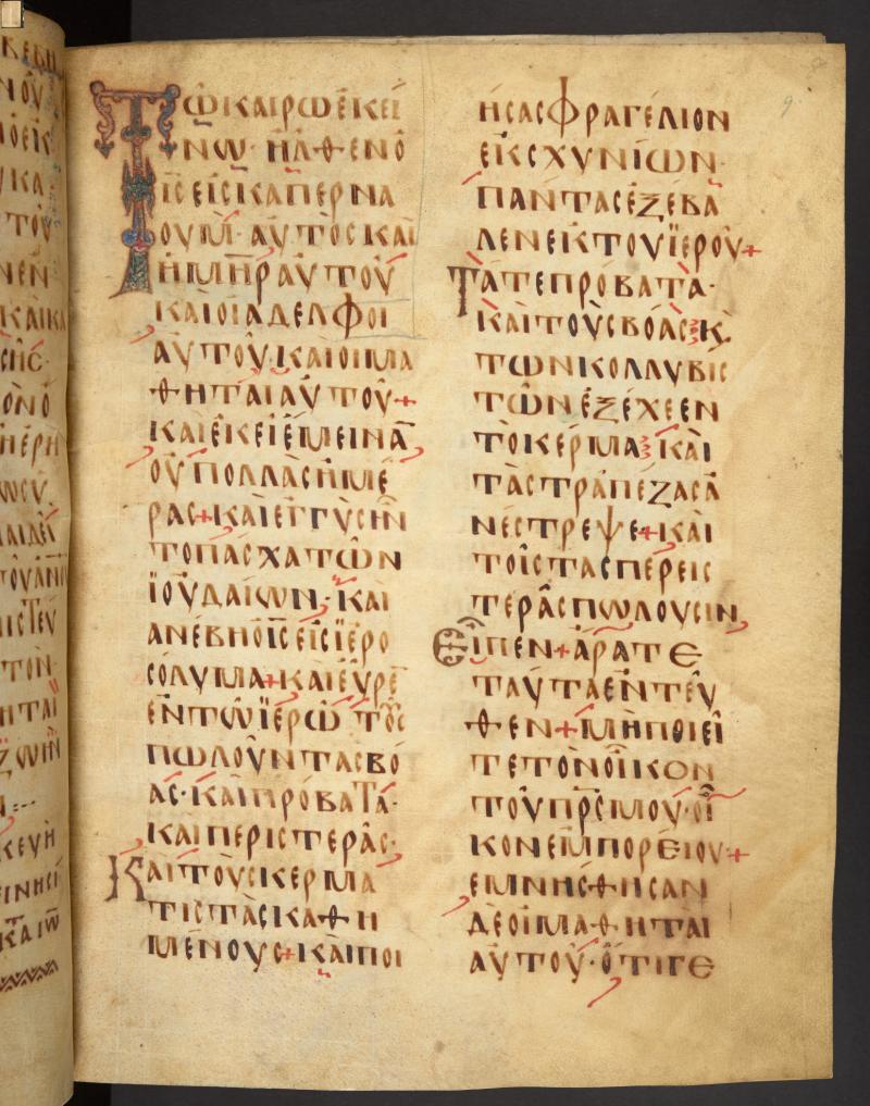 Greek-Gospel-Lectionary-arundel_ms_547_f009r