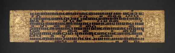 A leaf of a Kammavaca manuscript in Pali in Burmese square script, on lacquered cloth with gilded and lacquered boards. British Library, Or. 12010A, f. 1r