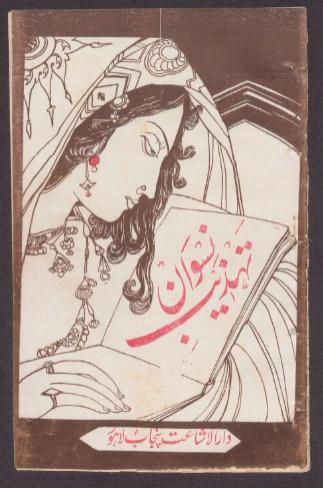 Cover illustration of magazine