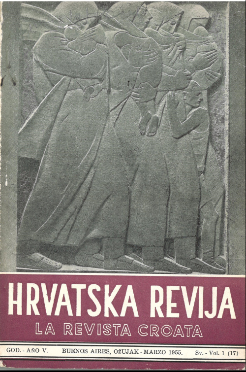 Front cover of the March 1955 issue of Hrvatska revija showing a relief in stone by Ivan Meštrović, 'Croatian mothers on the run'
