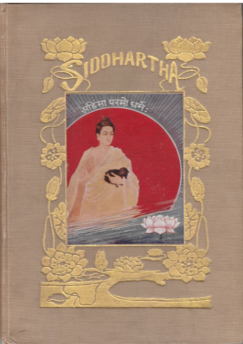 Front cover of the book Siddhartha