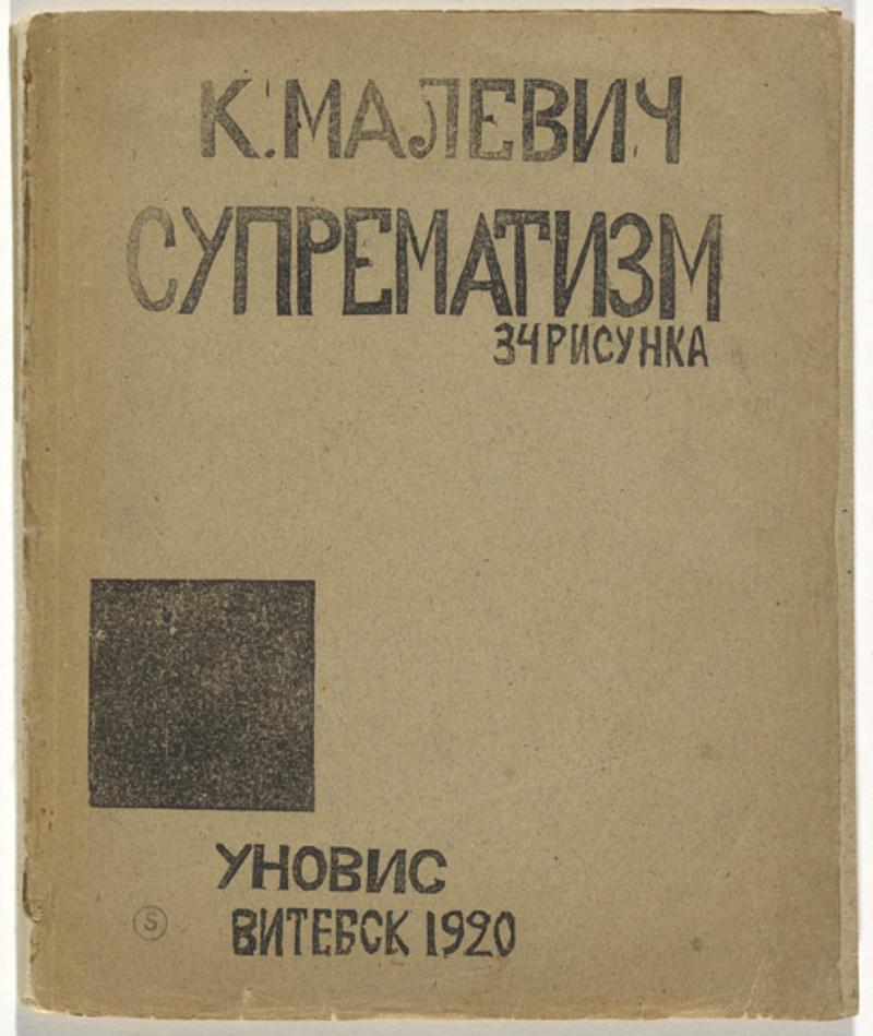 IMAGE 4 Kazimir Malevich  Suprematizm. 34 risunka (Viciebsk  1920).