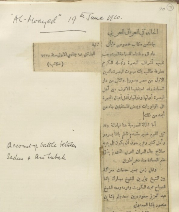 Extract from al-Mu'ayyad about the situation in Iraq 1910