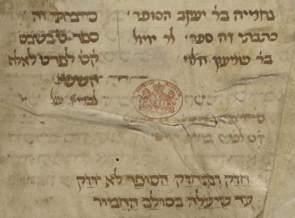 Festival prayer book. Germany or Eastern Mediterranean, 1349.Add_ms_10456_f172v det