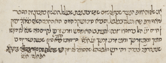 Kabbalistic treatise Or_6835_f235r det