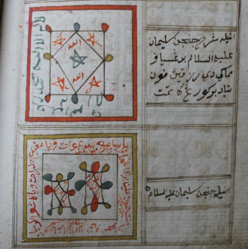 LUB Or.1751 (9)