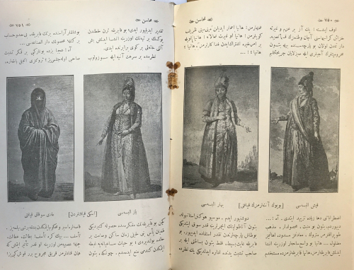 "Images of women in ""old style"" dress from the Ottoman Empire"