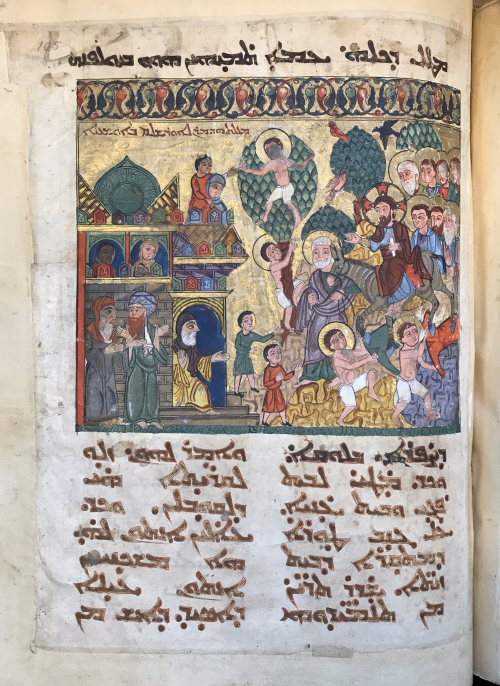 Entry of Jesus into Jerusalem from Syriac manuscript