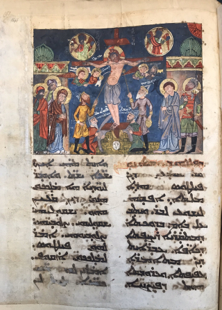 The Crucifixion from a 12th century manuscript