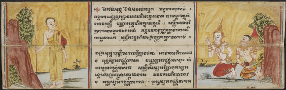 Scenes from the Mahajanaka Jataka illustrated in a paper folding book with extracts from the Pali Tipitaka in Khmer script. Central Thailand, 18th century (British Library, IO.Pali.207 f.3)