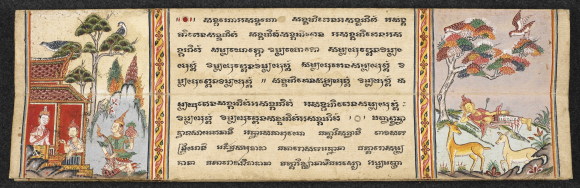 Scenes from the Suvannasama Jataka in a paper folding book containing extracts from the Tipitaka in Pali language in Khmer script. Central Thailand, 18th century (British Library, Or.14068 f.5)