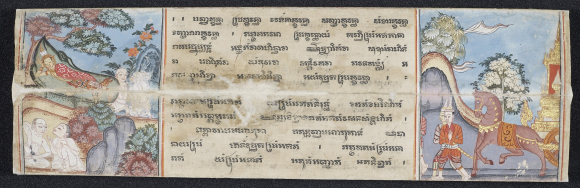 Scenes from the Mahajanaka Jataka in a paper folding book containing extracts from the Tipitaka in Pali language in Khmer script. Central Thailand, 18th century (British Library, Or.14255 f.2)