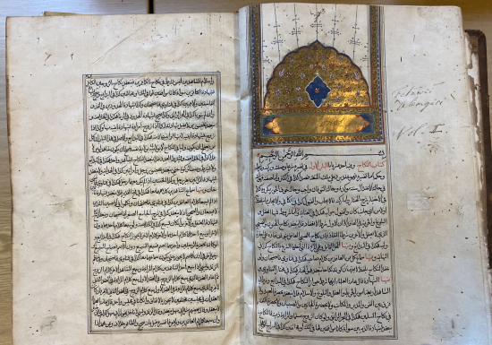 Beginning of volume 2 of the Fatawa al-alamgiri