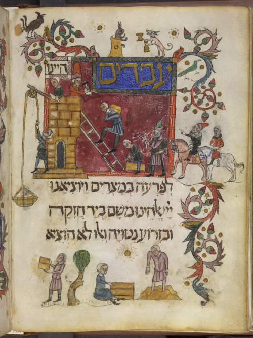 The Barcelona Haggadah image of Israelites being forced to build a tower by the Egyptians, with a marginal image of a dog serving a rabbit