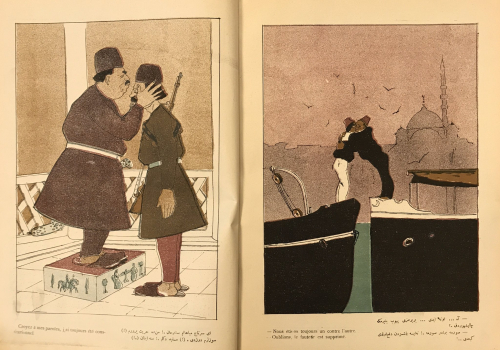 Two-page spread of illustrations in colour