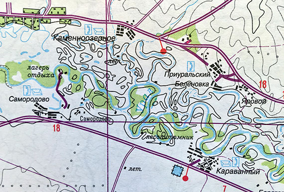 Detail of a Russian road atlas map of Orenburg published in 2003