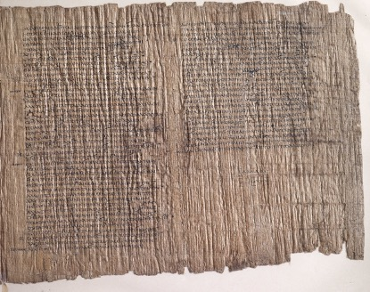 Portions from Book 24 of Homer's Iliad in a deluxe papyrus scroll of about 230cm long