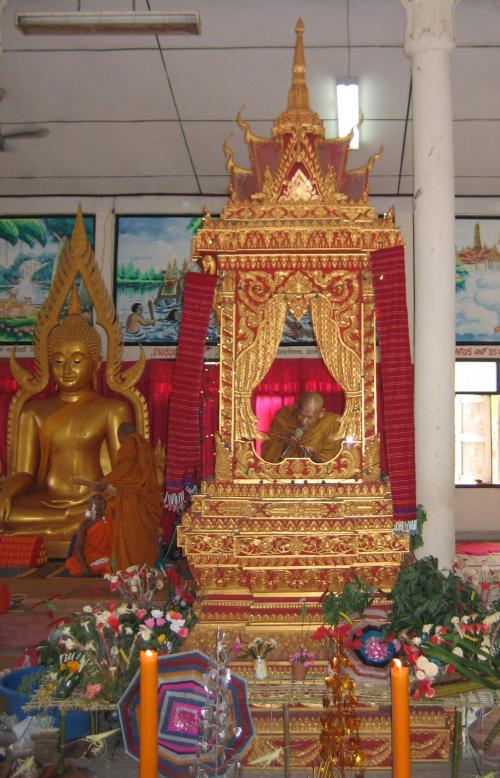 12 Ban Khok Sanghaa 2005