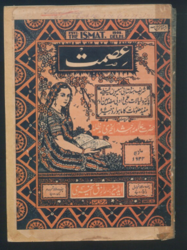 Cover illustration of magazine