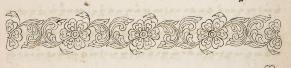 horizontal floral panel Add_ms_12346_f026r-dec