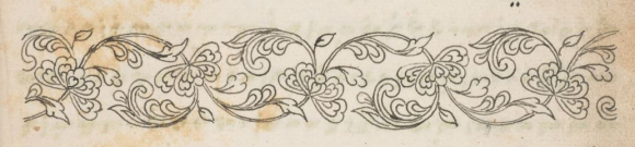 horizontal floral panel Add_ms_12346_f030r-dec