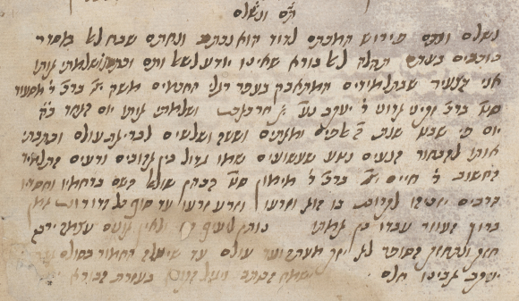 Digest of several Talmud tractates by David ben Levi of Narbonne. 1476.Add_ms_19778_f151r det
