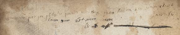 Passover Hagadah. Italy, 1756.Or_12324_f001r det