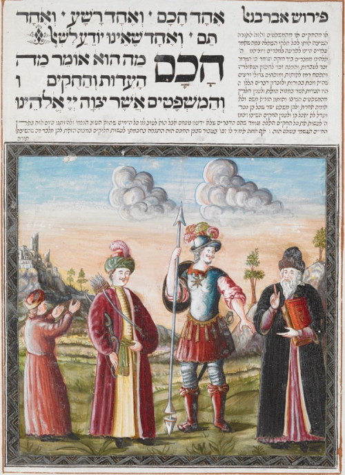 The four sons illustration from German Jewish manuscript