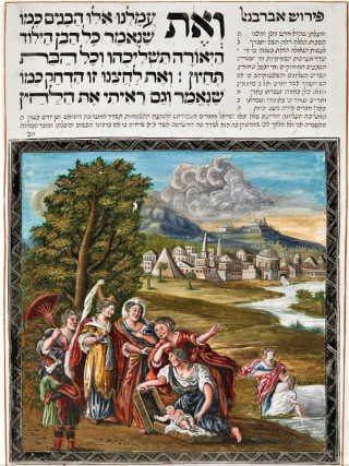 Finding Baby Moses from Germany Jewish manuscript