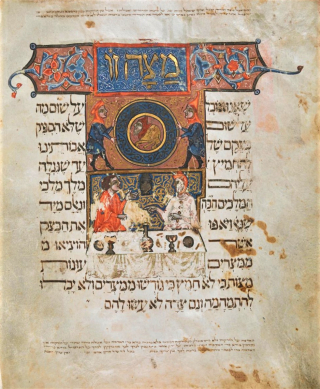 Illustration of matsah from Catalan Jewish manuscript