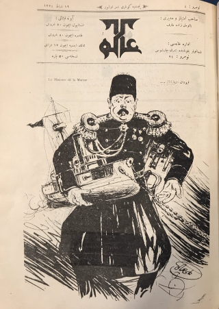 Ottoman language cover of Alem showing the Naval Minister
