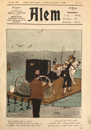 Bilingual cover of Alem showing a cabbie leaving for Athens