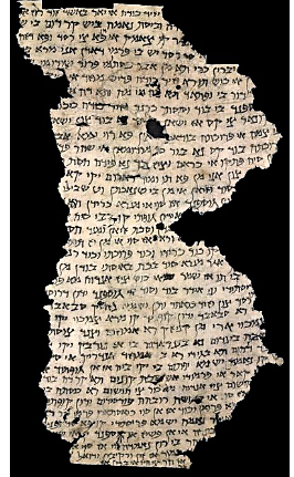 Fragment of letter in Persian in Hebrew script