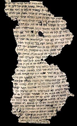 Fragment of letter in Persian in Hebrew script