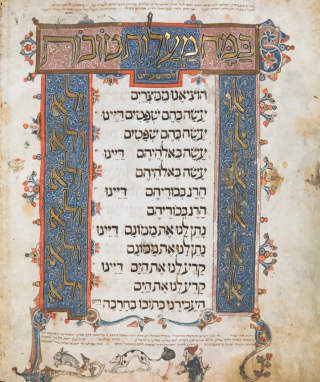 Illuminated Dayenu hymn from the Brother Hagadah