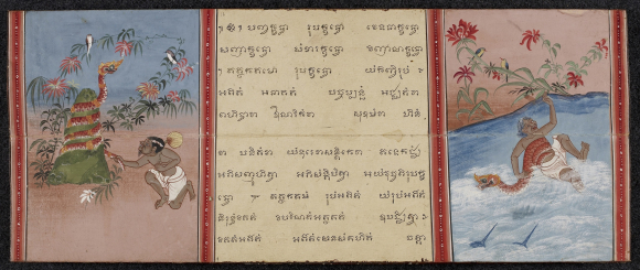 Scenes from the Bhuridatta Jataka in a paper folding book containing extracts from the Tipitaka in Pali language in Khmer script. Central Thailand, 19th century (British Library, Or.16552 f.16)