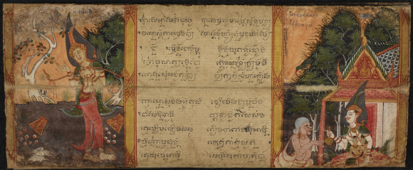 Scenes from the Vessantara Jataka in a paper folding book containing extracts from the Tipitaka in Pali language in Khmer script. Central Thailand, late 18th century (British Library, Or.14704 f.74)
