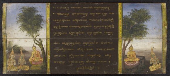 Scenes of Buddha's meditation and enlightenment under the Bodhi tree in a paper folding book containing extracts from the Pali Tipitaka and the legend of Phra Malai in Thai language in Khmer script. Central Thailand, 1894 (British Library, Or.16101 f.2)