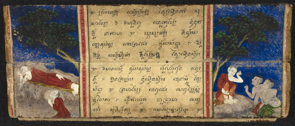 Buddha's attainment of pari-nibbana, or final liberation from the cycle of birth, death and rebirth. Paper folding book, 19th century (British Library, Or.14115 f. 95)