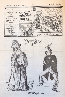 Front page of Dolap featuring cartoon of a dancing dervish and Father of Error
