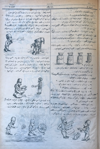 Page from Beberuhi featuring lithographed text and cartoons