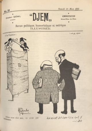 Cover of Cem featuring a shadow theatre performance